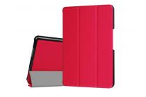 """Фирменный умный чехол самый тонкий в мире для планшета ASUS ZenPad Z8 Z581KL 7.9"""" """"Il Sottile"""" красный кожаный"""