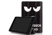 """Уникальный чехол-книжка для ASUS ZenPad Z8 Z581KL 7.9"""" """"тематика Не трогай мой Чехол"""" черный с глазами"""