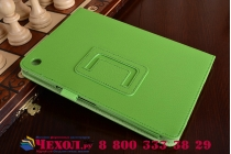 Фирменный чехол-обложка с подставкой для ASUS ZenPad Z8 Z581KL 7.9 зеленый кожаный