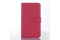 """Фирменный чехол-книжка из качественной импортной кожи с мульти-подставкой застёжкой и визитницей для Асус Зенфон 2 Лазер ЗЕ601КЛ 6.0"""" розовый"""