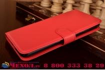 """Фирменный чехол-книжка из качественной импортной кожи с мульти-подставкой застёжкой и визитницей для Асус Зенфон 2 Лазер ЗЕ601КЛ 6.0"""" красный"""