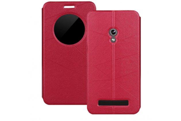 """Фирменный чехол-книжка для ASUS Zenfone 2 Lazer ZE500KL/ZE500KG 5.0"""" красный пластиковый с окошком для входящих вызовов"""