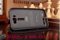 """Фирменный чехол-книжка для ASUS Zenfone 2 Lazer ZE500KL 5.0""""  черный с окошком для входящих вызовов из импортной кожи"""