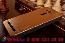 Фирменная металлическая задняя панель-крышка-накладка из тончайшего облегченного авиационного алюминия для ASUS Zenfone 2 Lazer ZE500KL/ZE500KG золотая