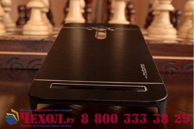 Фирменная металлическая задняя панель-крышка-накладка из тончайшего облегченного авиационного алюминия для ASUS Zenfone 2 Lazer ZE500KL/ZE500KG черная