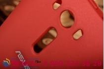 """Фирменный оригинальный чехол-книжка для ASUS Zenfone 2 Lazer ZE500KL/ZE500KG 5.0"""" красный пластиковый с окошком для входящих вызовов"""