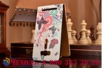 """Фирменный уникальный необычный чехол-флип для ASUS Zenfone 2 Lazer ZE500KL/ZE500KG  """"тематика радужные Бабочки"""""""