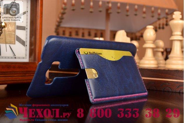 """Фирменная роскошная элитная премиальная задняя панель-крышка для ASUS Zenfone 2 Lazer ZE500KL 5.0"""" из качественной кожи буйвола с визитницей синяя"""