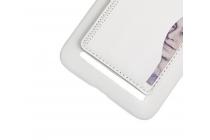 """Фирменная роскошная элитная премиальная задняя панель-крышка для ASUS Zenfone 2 Lazer ZE500KL 5.0"""" из качественной кожи буйвола с визитницей белая"""
