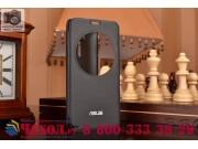 Ультра тонкий лёгкий чехол-обложка с окном для входящих вызовов для ASUS Zenfone 2 Lazer ZE550KL 5.5