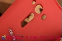 """Ультра тонкий лёгкий чехол-обложка с окном для входящих вызовов для ASUS Zenfone 2 Lazer ZE550KL 5.5""""  красный"""