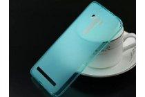 """Фирменная ультра-тонкая полимерная из мягкого качественного силикона задняя панель-чехол-накладка для ASUS Zenfone 2 Lazer ZE550KL 5.5"""" голубая"""