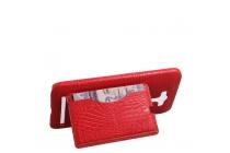 """Фирменная роскошная элитная премиальная задняя панель-крышка для ASUS Zenfone 2 Lazer ZE550KL 5.5"""" из лаковой кожи крокодила с визитницей красная"""