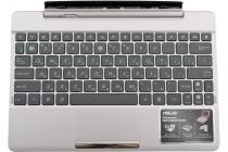 Фирменная оригинальная съемная клавиатура/док-станция для планшета Asus EEE Pad Transformer Prime TF201/TF201G (90-OK0GDK100A0W) черного цвета + гарантия