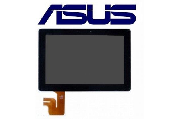 Фирменный LCD-ЖК-сенсорный дисплей-экран-стекло с тачскрином на планшет Asus EEE Pad Prime TF201/TF201G черный и инструменты для вскрытия + гарантия