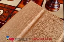 Фирменный чехол-футляр-книжка для Asus Fonepad 7 FE171MG золотой
