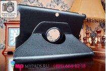 Чехол для Asus Memo Pad 10 ME102A model K00F поворотный роторный оборотный черный кожаный