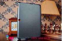 """Фирменный умный чехол самый тонкий в мире для планшета Asus Memo Pad 10 ME103K """"Il Sottile"""" черный пластиковый"""