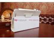 Фирменный чехол-книжка для Asus MeMO Pad 8 ME180A белый кожаный..