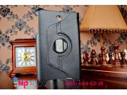Чехол для Asus Memo Pad 8 ME180A model K00L поворотный роторный оборотный черный кожаный..