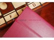 Фирменный чехол-футляр для Asus MeMO Pad 8 ME180A малиновый кожаный..