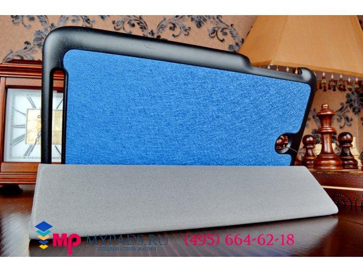 Фирменный умный чехол-книжка самый тонкий в мире для Asus Memo Pad 8 ME180A model K00L