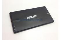 Фирменная аккумуляторная батарея 1200mAh c11p1320 на телефон Asus Padfone Mini 4.3 + гарантия
