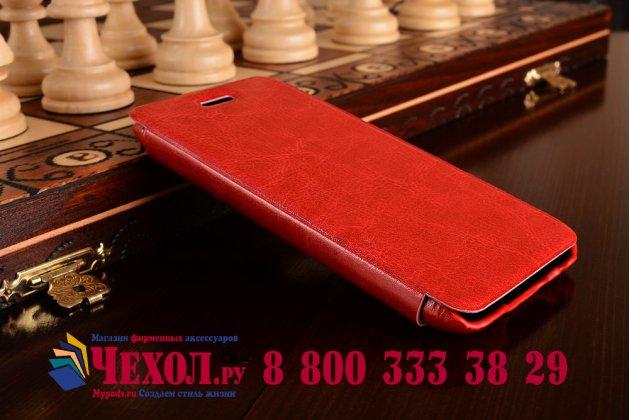 """Фирменный чехол-книжка для телефона Asus Padfone Mini 4.3 красный натуральная кожа """"Prestige"""" Италия"""