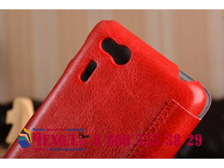 Фирменный чехол-книжка для телефона Asus Padfone Mini 4.3 красный натуральная кожа