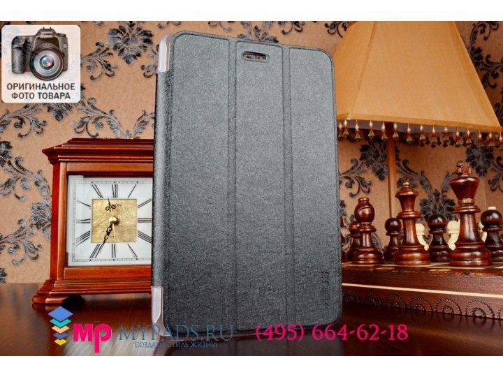 Фирменный умный чехол самый тонкий в мире для планшета Asus Padfone Mini