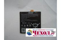 Фирменная аккумуляторная батарея 1800mAh C11P1321 на телефон Asus Padfone E + инструменты для вскрытия + гарантия