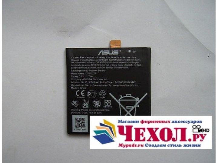 Фирменная аккумуляторная батарея 1800mAh C11P1321 на телефон Asus Padfone E + инструменты для вскрытия + гаран..