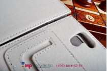 Фирменный чехол обложка для планшета (док станции) Asus Padfone S PF500KL белый кожаный