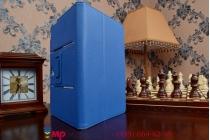 Фирменный чехол обложка для планшета (док станции) Asus Padfone S PF500KL синий кожаный