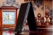 """Фирменный оригинальный вертикальный откидной чехол-флип для Asus Padfone S 5 PF500KL черный кожаный """"Prestige"""" Италия"""