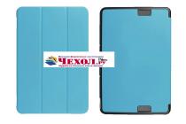 """Фирменный умный чехол самый тонкий в мире для Asus Transformer Book T101/T101HA"""" голубой пластиковый Италия"""
