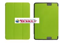 """Фирменный умный чехол самый тонкий в мире для Asus Transformer Book T101/T101HA"""" зеленый пластиковый Италия"""