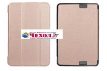 """Фирменный умный чехол самый тонкий в мире для Asus Transformer Book T101/T101HA"""" золотой пластиковый Италия"""