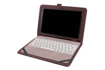 Фирменный оригинальный чехол для Asus Transformer Book T101/T101HA с отделением под клавиатуру коричневый кожаный