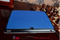 """Фирменный умный чехол-книжка самый тонкий в мире для Asus Transformer Pad TF103CG K018  """"Il Sottile"""" голубой пластиковый"""
