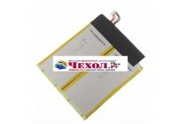 Фирменная аккумуляторная батарея  5000 mah на планшет Asus Transformer Book T200TA-CP004H Dock Keyboard model B06I4 + инструменты для вскрытия + гарантия