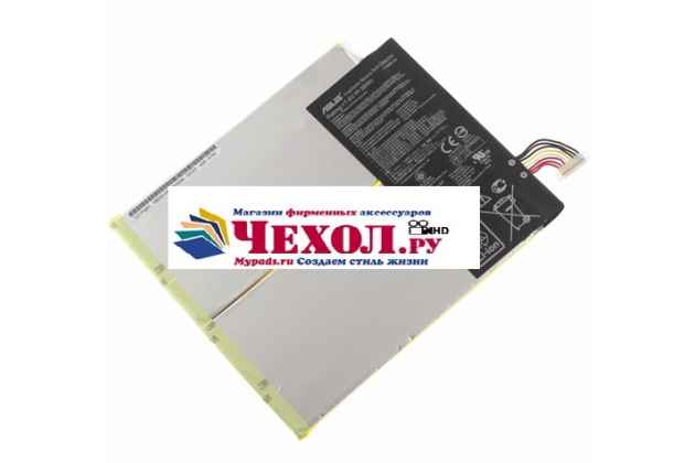 Фирменная аккумуляторная батарея C21N1334 5000 mah на планшет Asus Transformer Book T200TA-CP004H Dock Keyboard model B06I4 + инструменты для вскрытия + гарантия