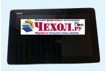 Фирменный LCD-ЖК-сенсорный дисплей-экран-стекло с тачскрином на планшет Asus Transformer Book T200TA черный и инструменты для вскрытия + гарантия