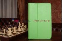 "Фирменный чехол-футляр для Asus VivoTab Note 8 M80TA зеленый натуральная кожа ""Prestige"" Италия"