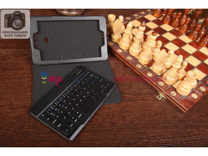 Фирменный оригинальный чехол со съёмной Bluetooth-клавиатурой для Asus VivoTab Note 8 M80TA черный кожаный + г..