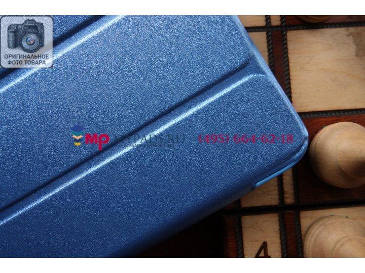 Фирменный умный чехол-обложка самый тонкий в мире для Asus VivoTab Note 8 M80TA B014G2
