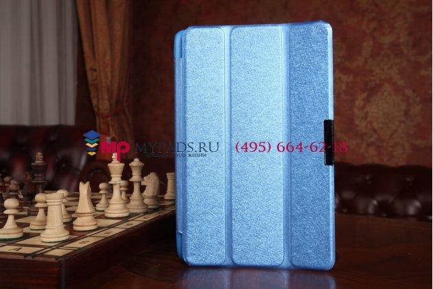 """Фирменный умный чехол-обложка самый тонкий в мире для Asus VivoTab Note 8 M80TA B014G2 """"Il Sottile"""" голубой пластиковый Италия"""