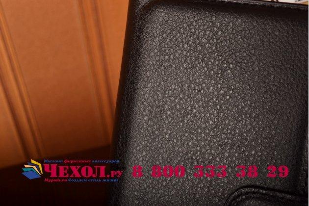 """Фирменный чехол-книжка из качественной импортной кожи с мульти-подставкой застёжкой и визитницей для Асус Зенфон 2 Два 5.0"""" ЗЕ500ЦЛ черный"""