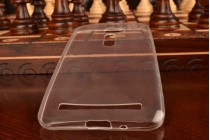 """Фирменная ультра-тонкая силиконовая задняя панель-чехол-накладка для Asus Zenfone 2 5.0"""" ZE500CL прозрачная"""