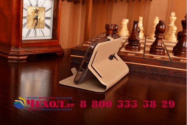 """Фирменный чехол-книжка для Asus Zenfone 2 5.0"""" ZE500CL золотой с окошком для входящих вызовов водоотталкивающий"""